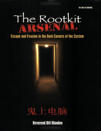 Book - The Rootkit Arsenal